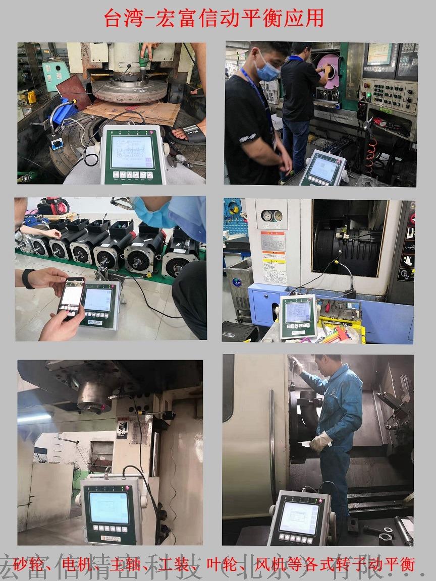 山西便携式现场动平衡仪HS2900风机马达动平衡仪124063252