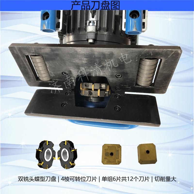 数控坡口机设备SKF-15直板V型坡口焊缝铣边机93612682