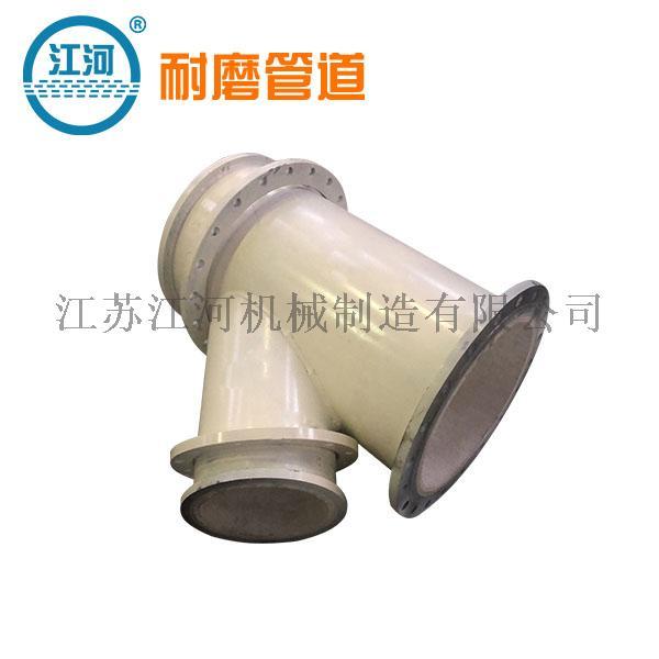 陶瓷管,陶瓷复合管生产厂家,出口质量标准,江河899336755