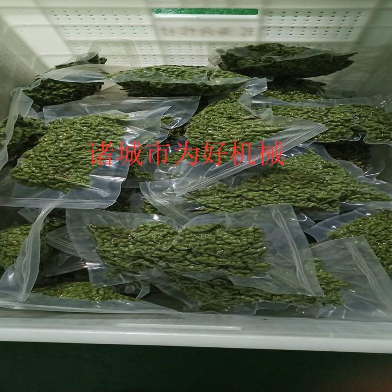 贵州花椒杀青线  蔬菜清洗机 杀青流水线设备126639172