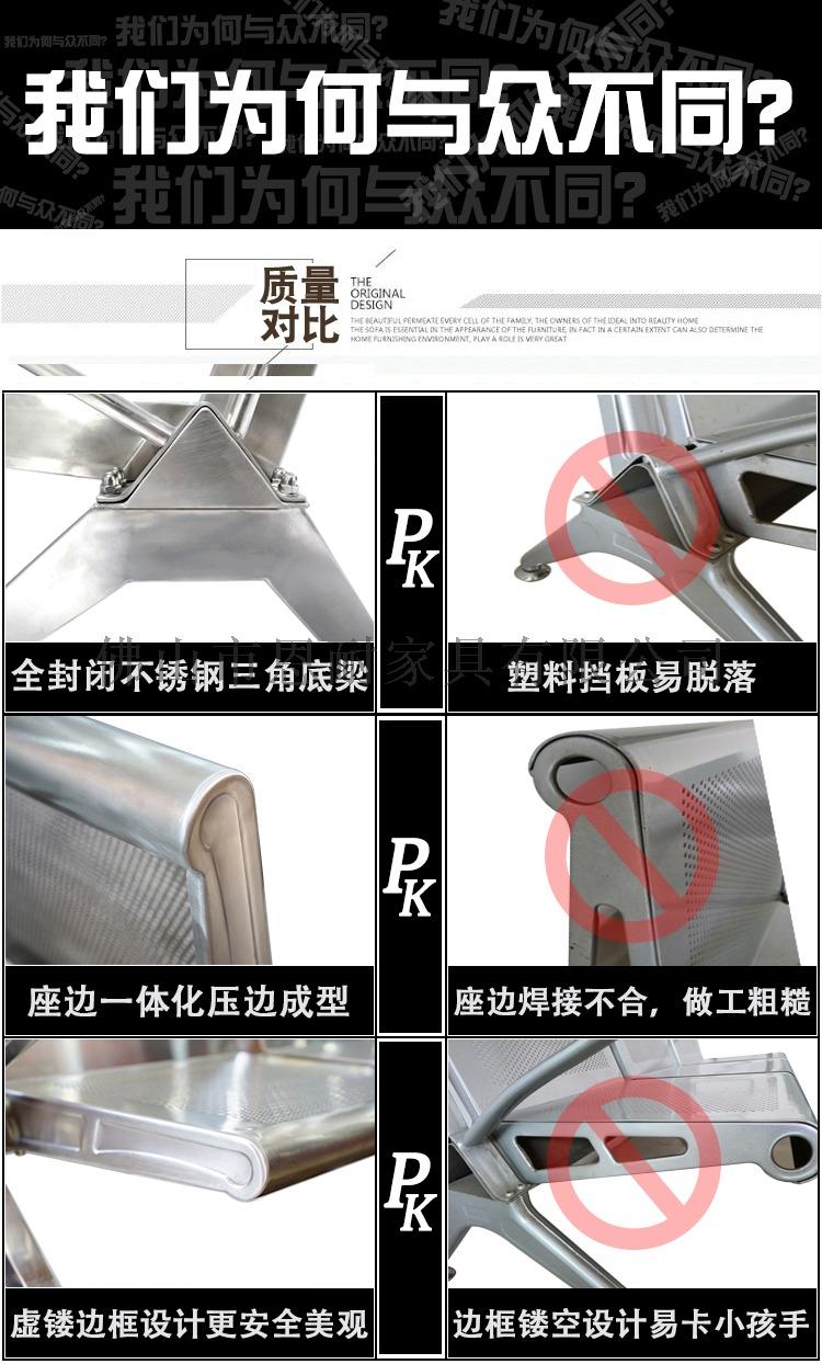 不锈钢机场椅-不锈钢输液椅-休息连排公共座椅134436495