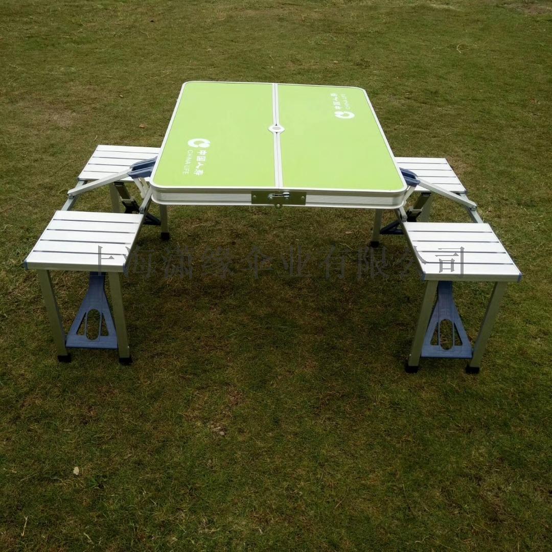 铝合金连体折叠桌便携式休闲野餐摆摊桌可折叠桌椅118434032