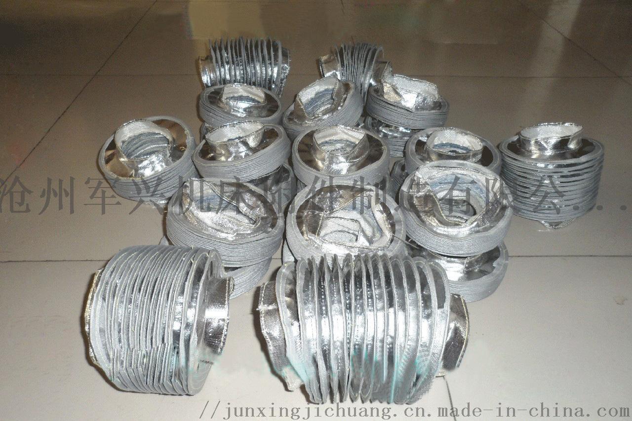 油缸保护套 三防布 耐油 耐腐蚀 圆筒式防护罩98279002