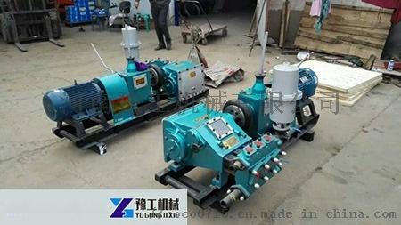 BW泥浆泵 (14).jpg