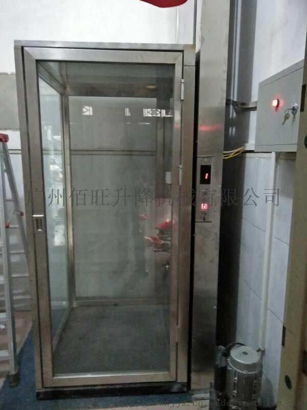 别墅电梯佰旺公司小型别墅家用升降机电梯专注75988475