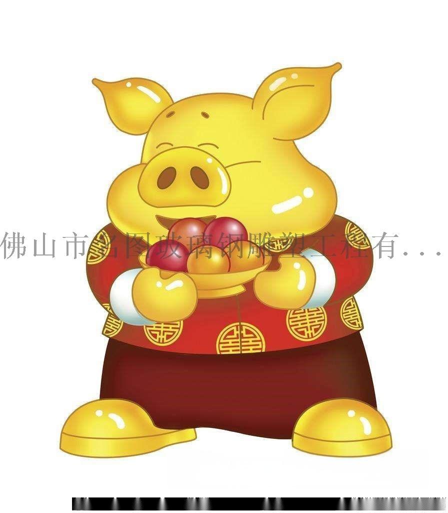 玻璃钢金猪雕塑,大型玻璃钢动物雕塑厂家89614695