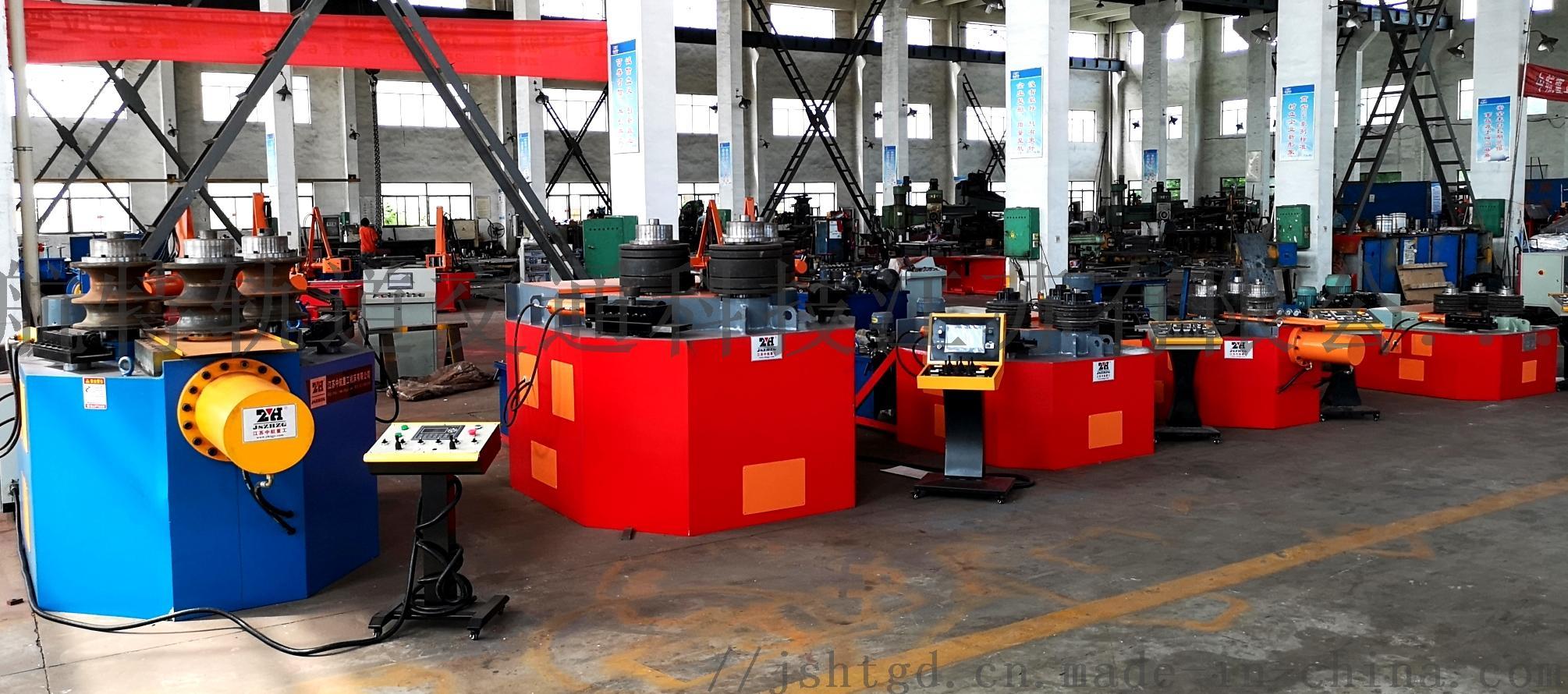小型鋁型材拉彎機 江蘇中航重工拉彎機 廠家拉彎機81133615