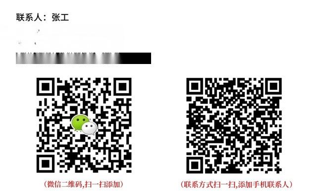 武�h20kw�o音汽油�l��C�Y料75279242