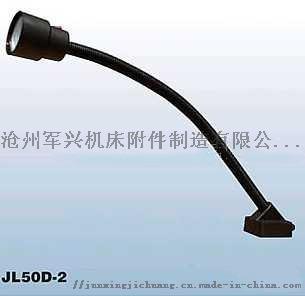 C19AFA88DD6412D864AC9BF65C686066.jpg