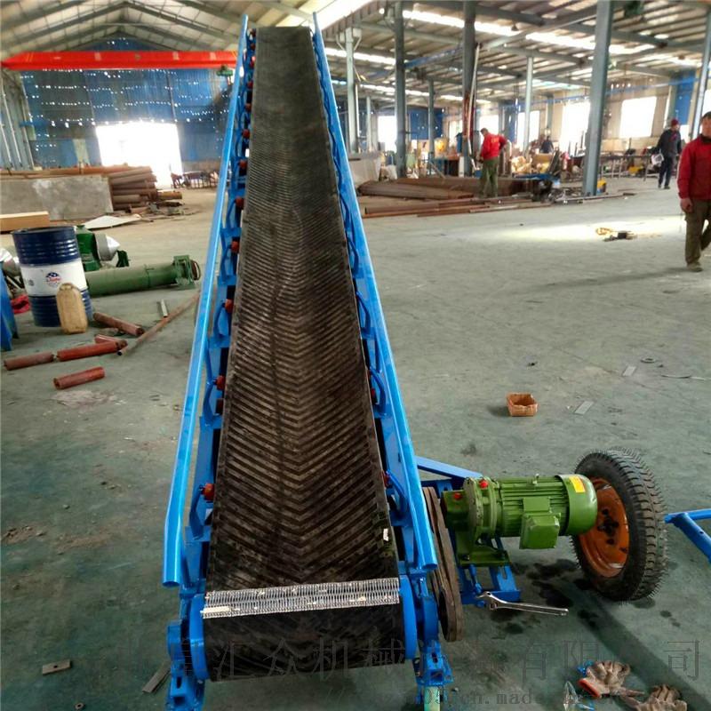 汇众厂家加工65公分带宽加格挡砖块装卸输送机764314102