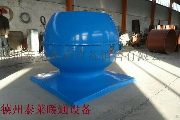 玻璃钢低噪声屋顶风机BDW87-3809604865