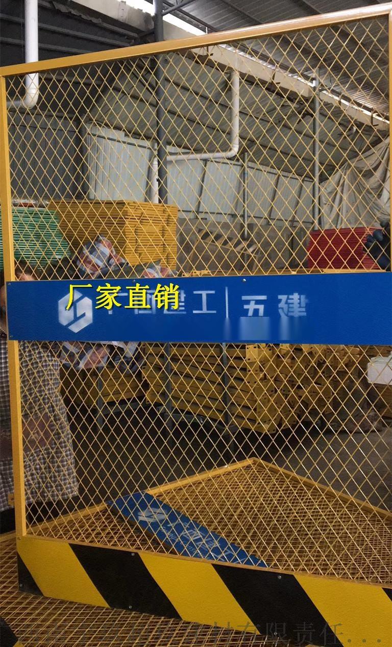 13井口防护栏.jpg