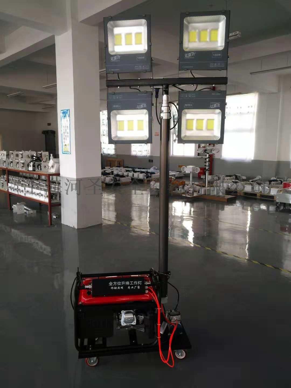 上海河圣 YD-45-2000L 移动照明车85139602