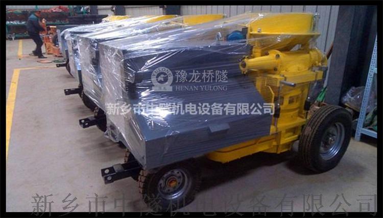 四川雅安TK700大功率湿喷机图片视频