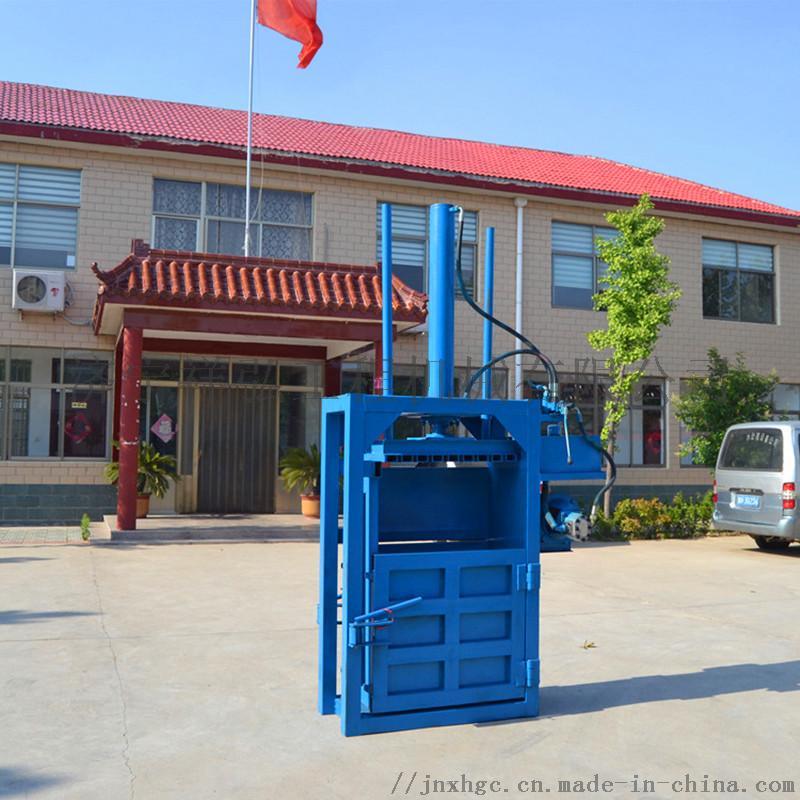 30噸雙缸塑料瓶液壓打包機山東廠家直銷57732742