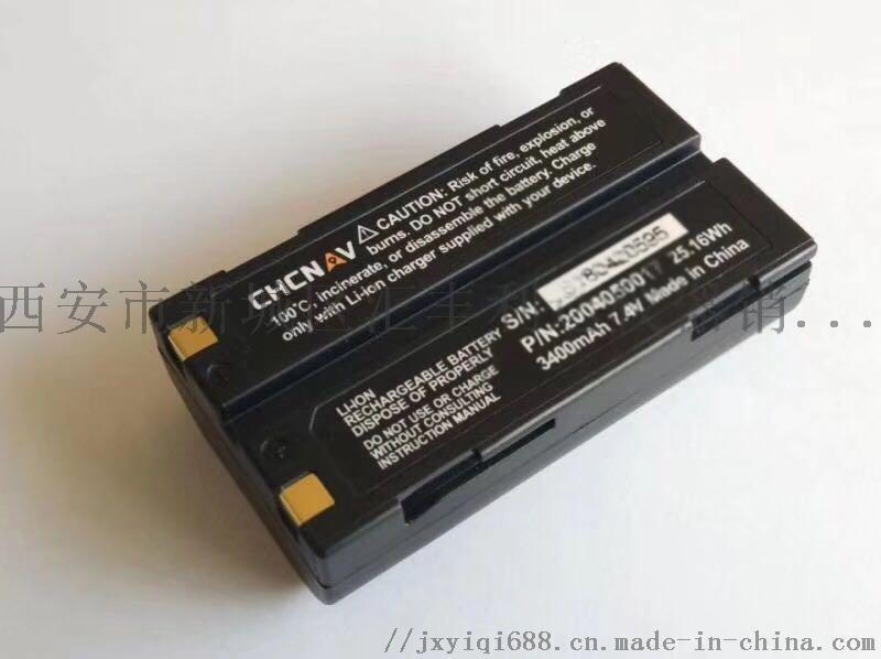 西安哪里有卖全站仪充电器1882177052166538202