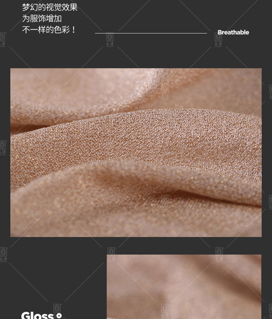 SH型-金银线详情_11.jpg