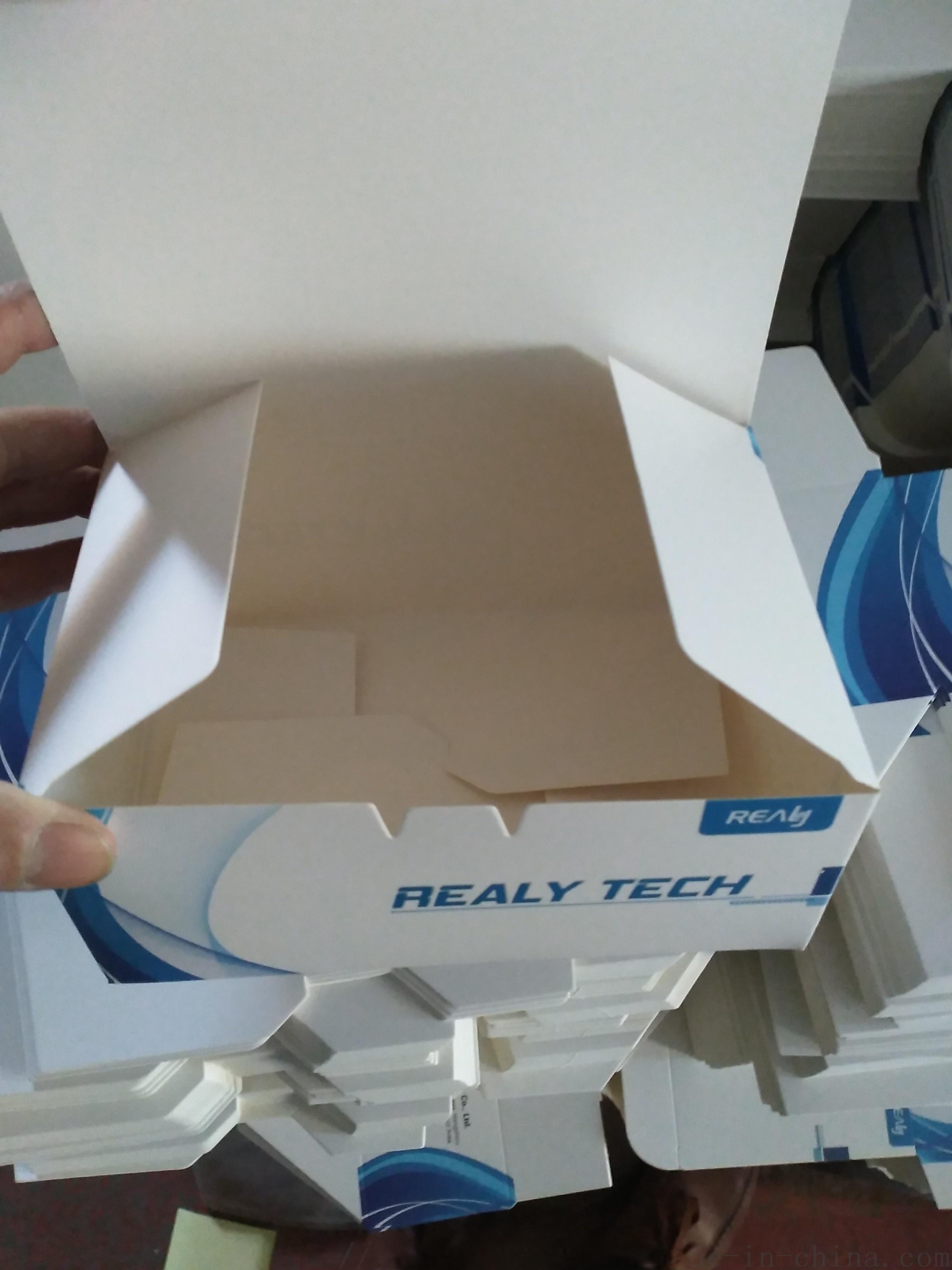 勾底盒藥盒包裝盒大小盒子107056032