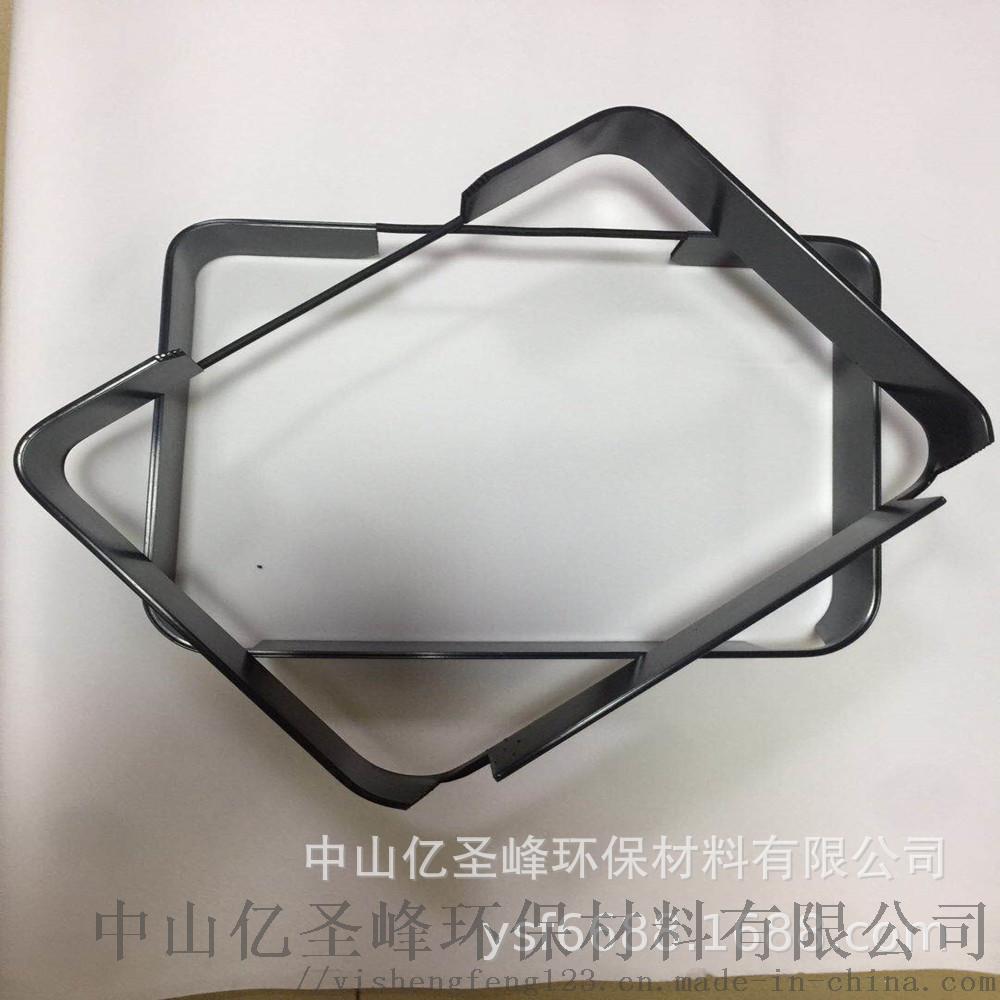 耐磨abs蜂巢框 箱包製作配件924559585