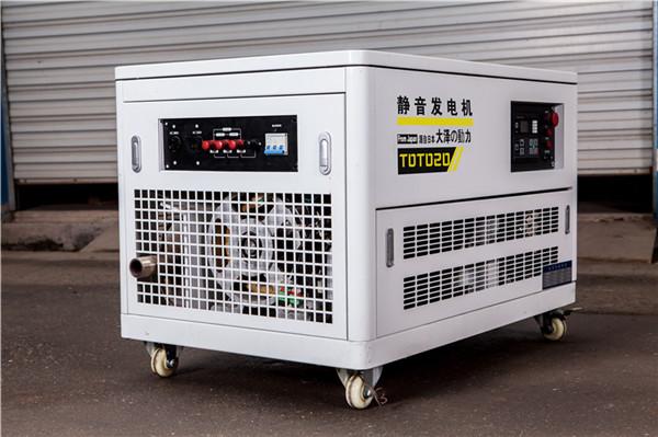 20kw无刷静音汽油发电机组型号822118892