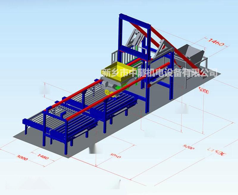 标段小型预制构件生产线设备/混凝土路面布料机生产线