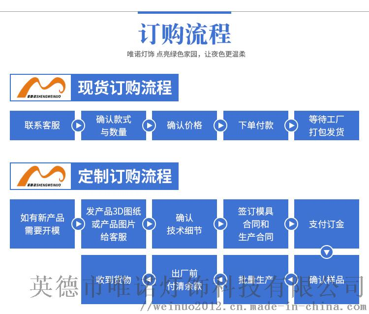广东滚塑厂家直销无线蓝牙超市早餐店收款机 音响123153682