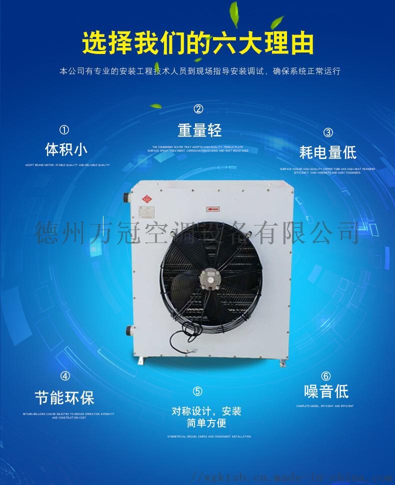 4GS热水暖风机   工业水暖暖风机114821322