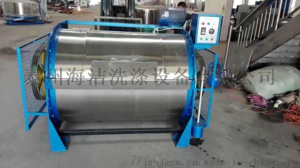 100公斤工业水洗机滤布清洗机大型服装水洗机825359045