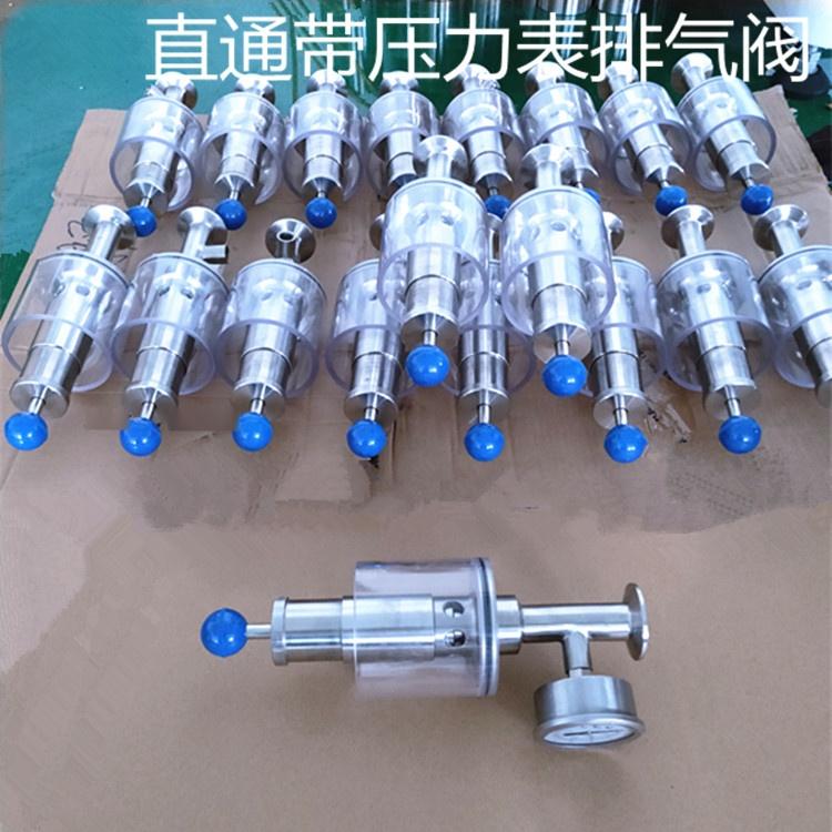 不锈钢减压阀 卫生级蒸汽减压阀/卫生级快装减压阀141543745