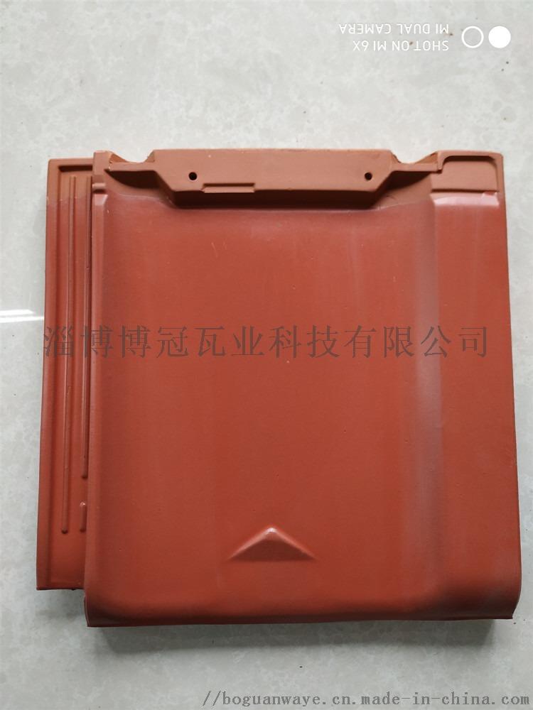 T型法式平板瓦 J型日式和瓦 U型 平板瓦展示135052785