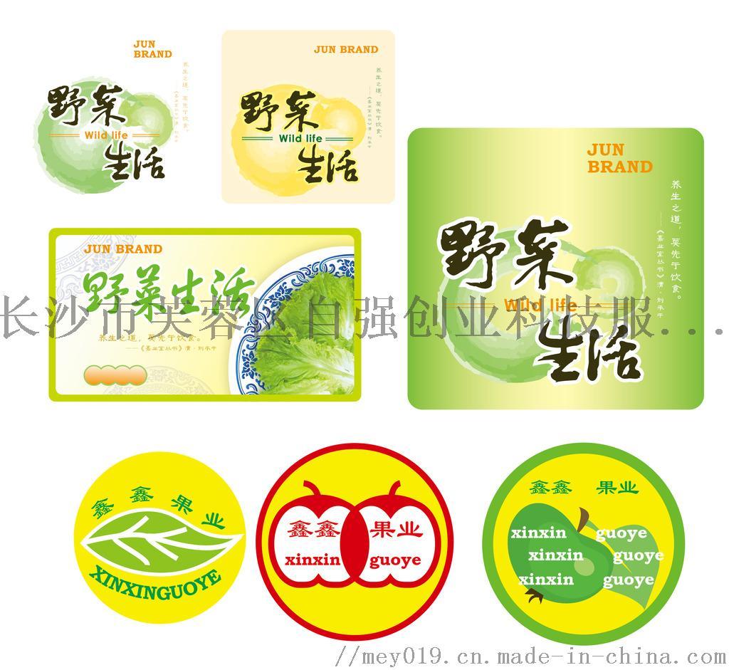 专门印不干胶商标标签的数码图文快印设备855965525
