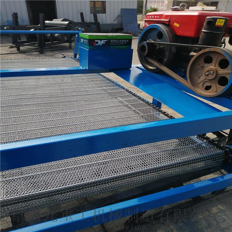 金属网带机  不锈钢网带输送机Lj1113897412