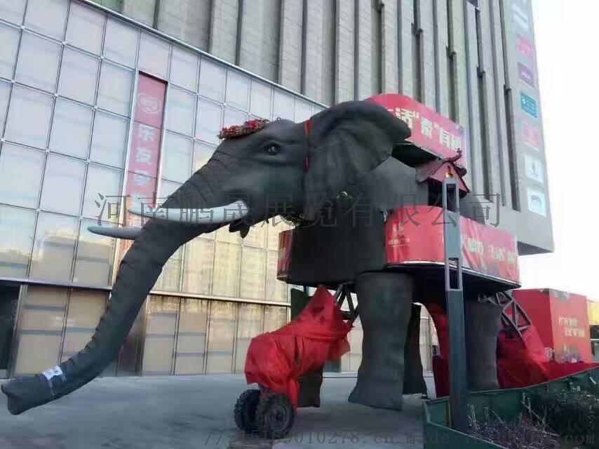机械大象巡游出租**848102362