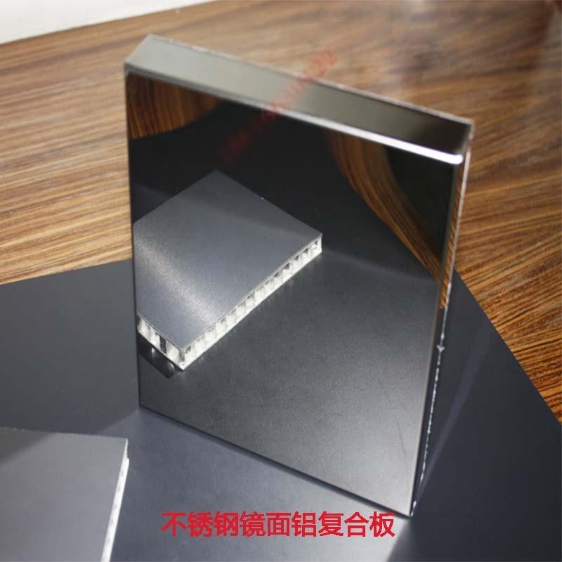衛生間電梯大門遮罩門用蜂窩式鋁板784980555