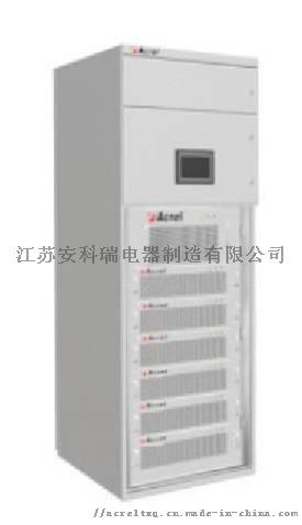全效电能质量治理—混合动态滤波补偿装置134857375