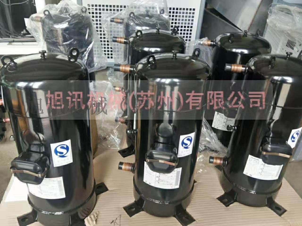 旭讯风冷冷水机 冷冻机组厂家  苏州小型冷水机厂家120366175