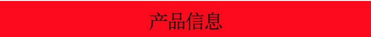 40比2吊牌详情_03.jpg