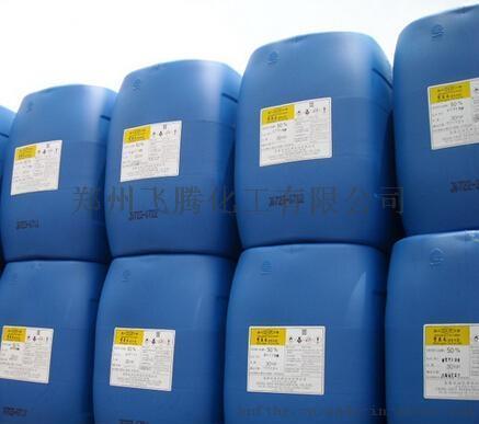 厂家直销次氯酸钠 安替福民 漂白水 消毒水 现货供应38761322