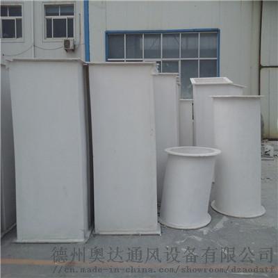 厨房排烟不锈钢管道气密性及密闭性好782220072