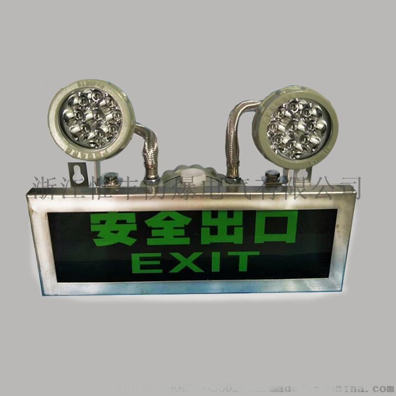 應急燈+標誌燈-03