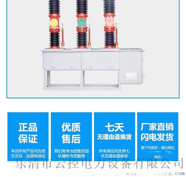 2_看圖王(44)_15.jpg