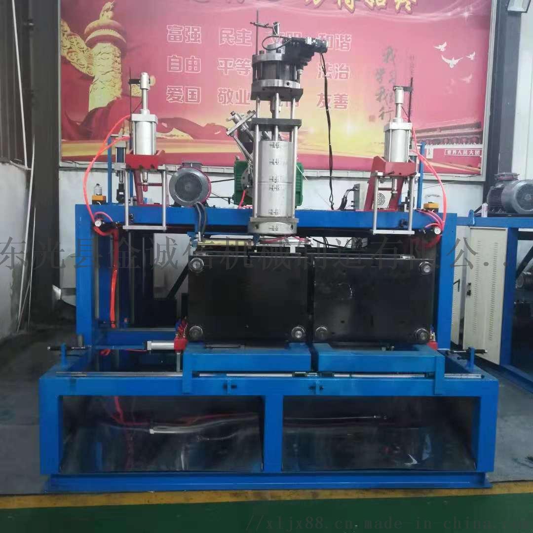 XL-80液压吹瓶机双工位10升车用尿素桶吹瓶机785058332