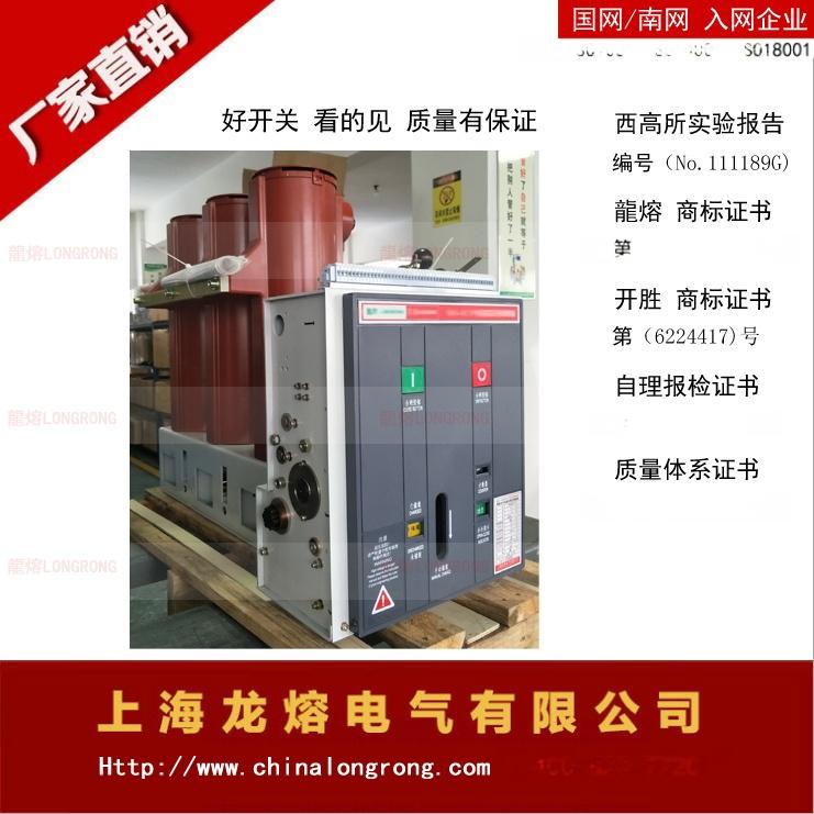 阿里 龙熔VS1 产品图片-5