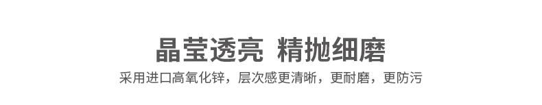 金剛石瓷磚-9B912_14.jpg