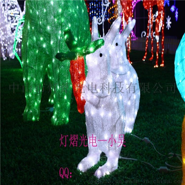 廠家定製滴膠動物燈 3D小松鼠造型燈 公園裝飾燈783029565