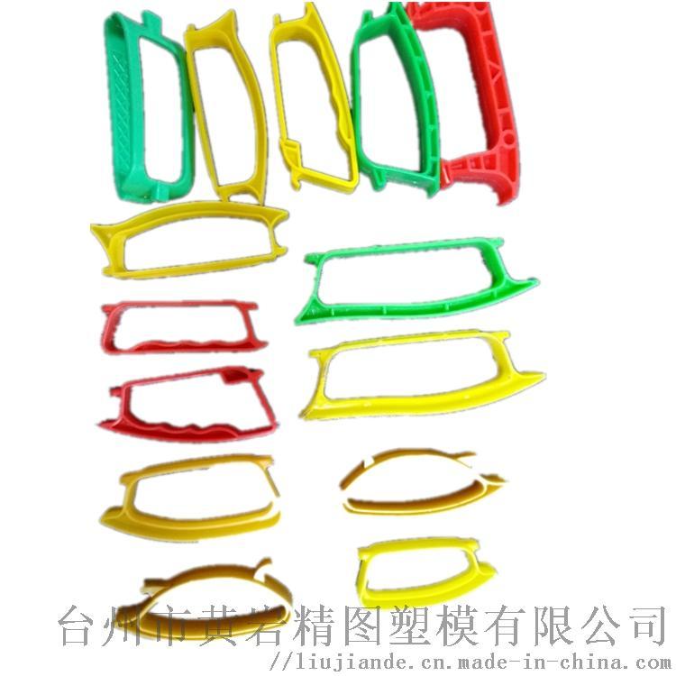 電話18258656110台州市黃岩優鵬塑模廠397_副本.jpg