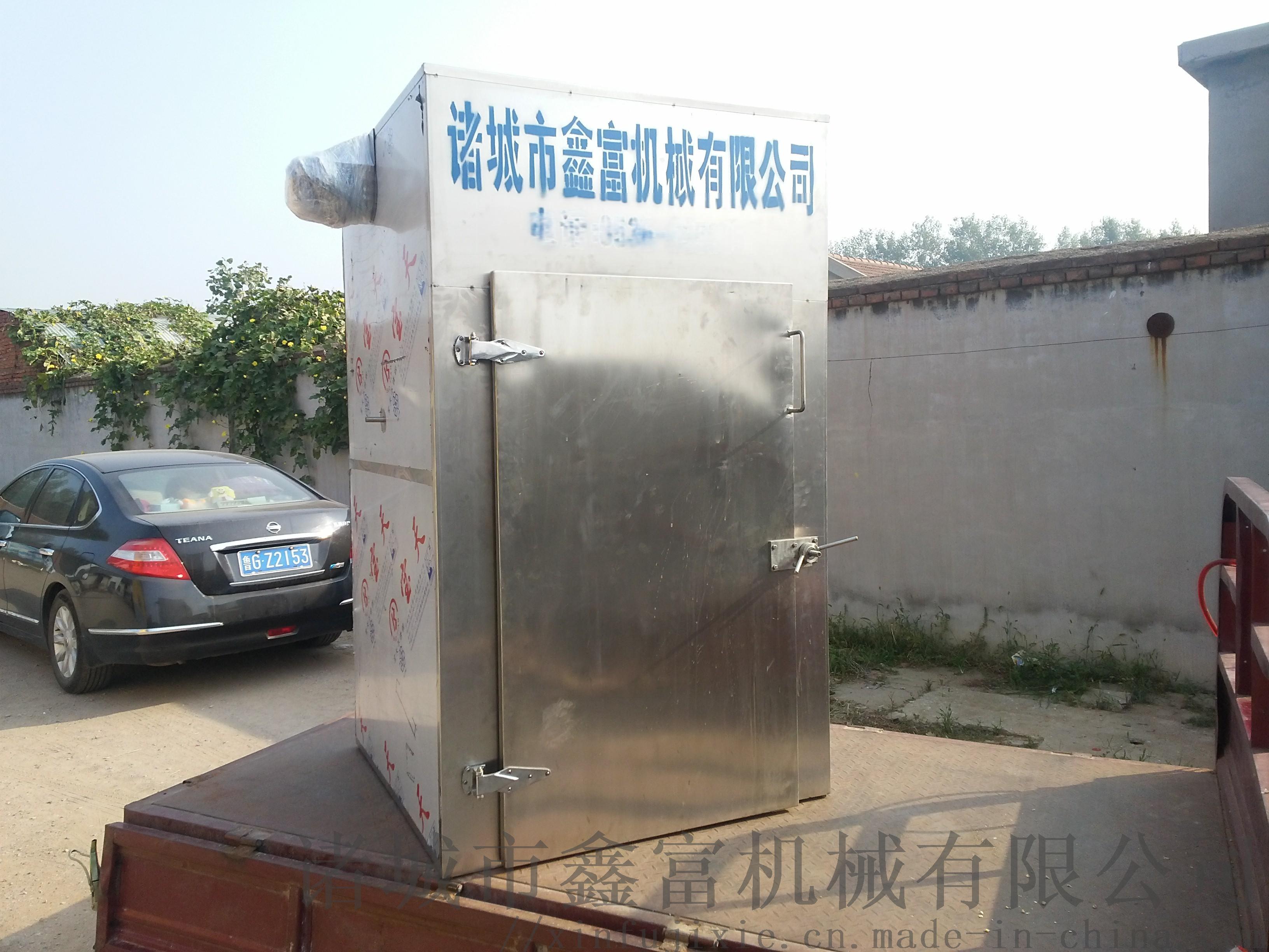 单室烘干箱,柠檬片烘干箱(可加热)785814782