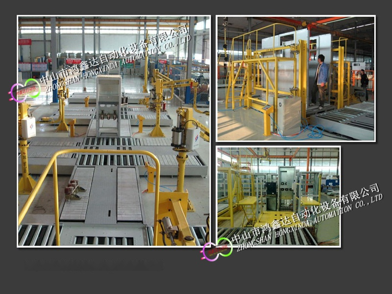 佛山配电柜生产线,中山充电桩装配线,开关柜滚筒线813940065