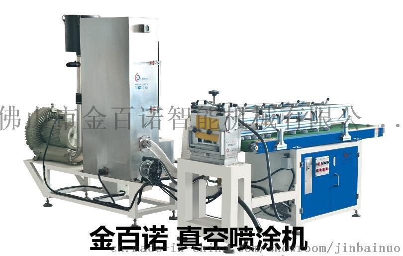 水性喷涂机UV喷涂机参数特点 金百诺机械售后保证58790885