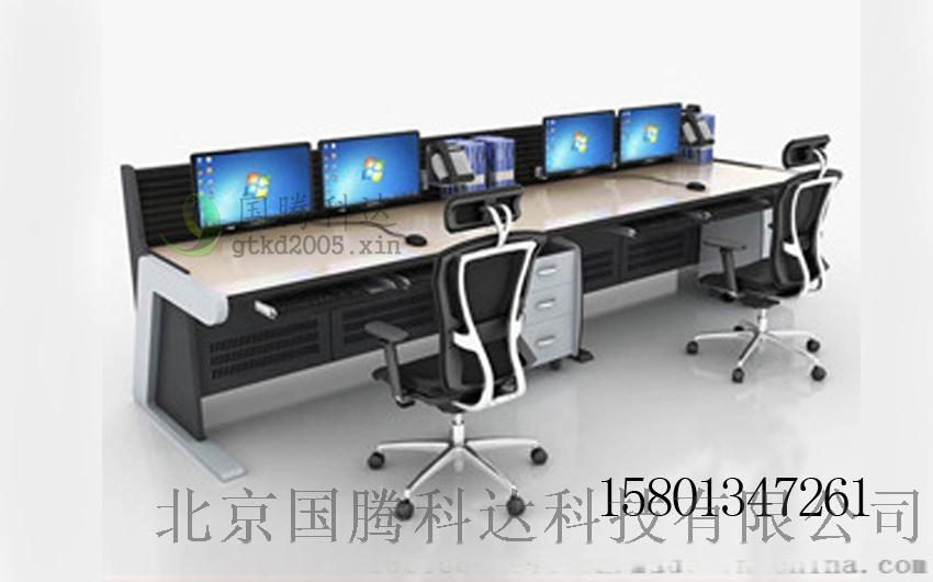 7人位组合调度台 北京gt-8012调度台56307592